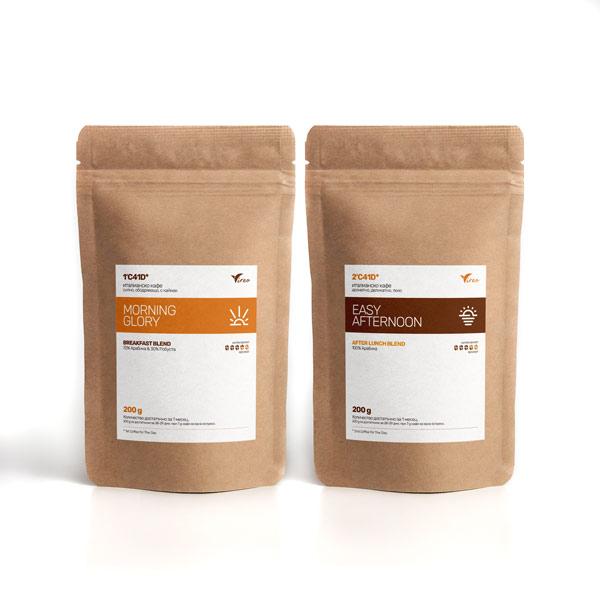 Комплект от две опаковки кафе - сутрешен и следобеден микс