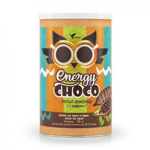 Горещ шоколад с кофеин - Energy Choco