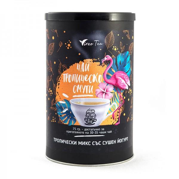 Чай Тропическо смути