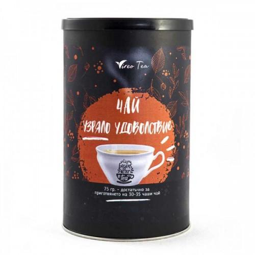 Чай - афродизиак  Узряло удоволствие