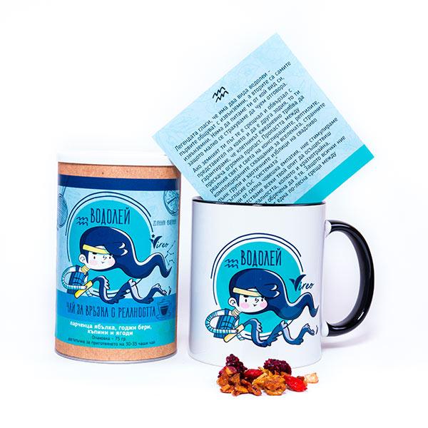 Подаръчен комплект за зодия водолей